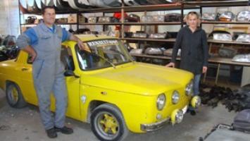 Auto pieces navarro for Garage focone eyguieres